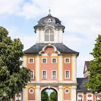 Schloss Bruchsal - Damianstor - Von Außen / Von Süden - Blick von der Schönbornstraße nach Norden auf das Damianstor (aufgenommen im Mai 2019, am Nachmittag)